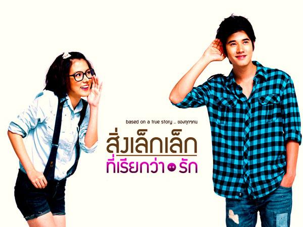 First-Love-en-iyi-tayvan-filmleri