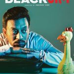 Blackmail (2018) Online Subtitrat in Romana