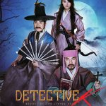 Detective K: Secret of the Living Dead (2018) Online Subtitrat in Romana