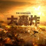 The Bombing (2018) Online Subtitrat in Romana