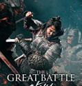 The Great Battle (2018) online subtitrat in romana HD