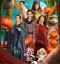 Monster Hunt 2 (2018) Online Subtitrat in Romana