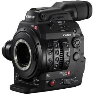Canon C300 Mark 2 Kiralama
