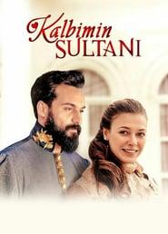 Kalbimin Sultani | Sultanul inimii mele