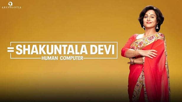 Shakuntala Devi Upcoming Bollywood Movies 2020