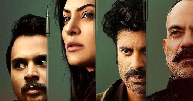 Aarya web series Review 1
