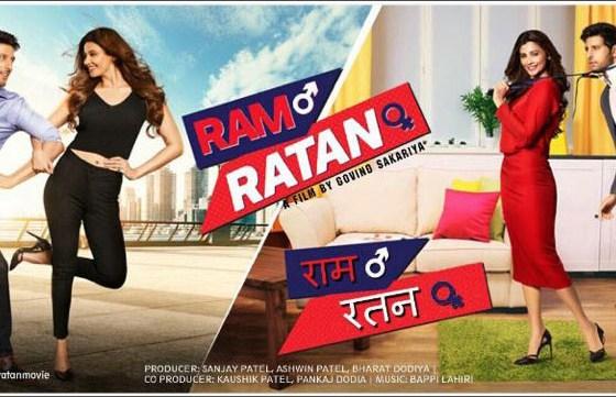 Ram Ratan New Poster