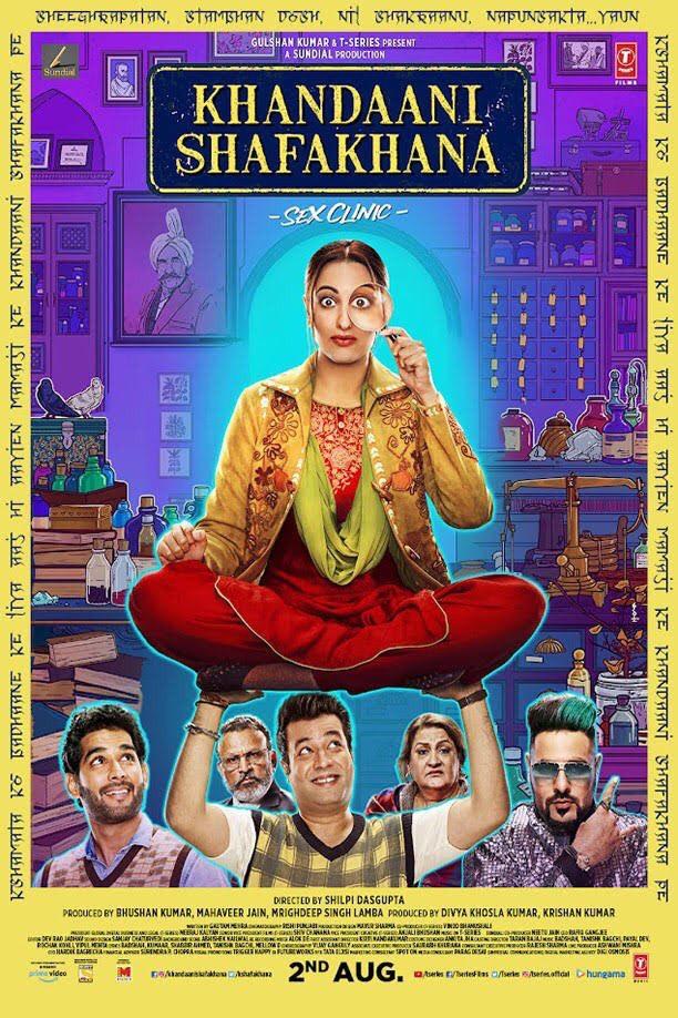 Film Review: Khandaani Shafakhana