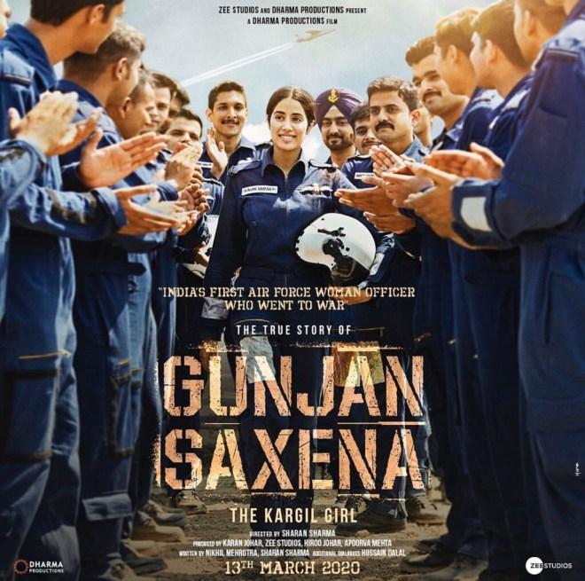 Janhvi Kapoor First Look in & as Gunjan Saxena Dropped