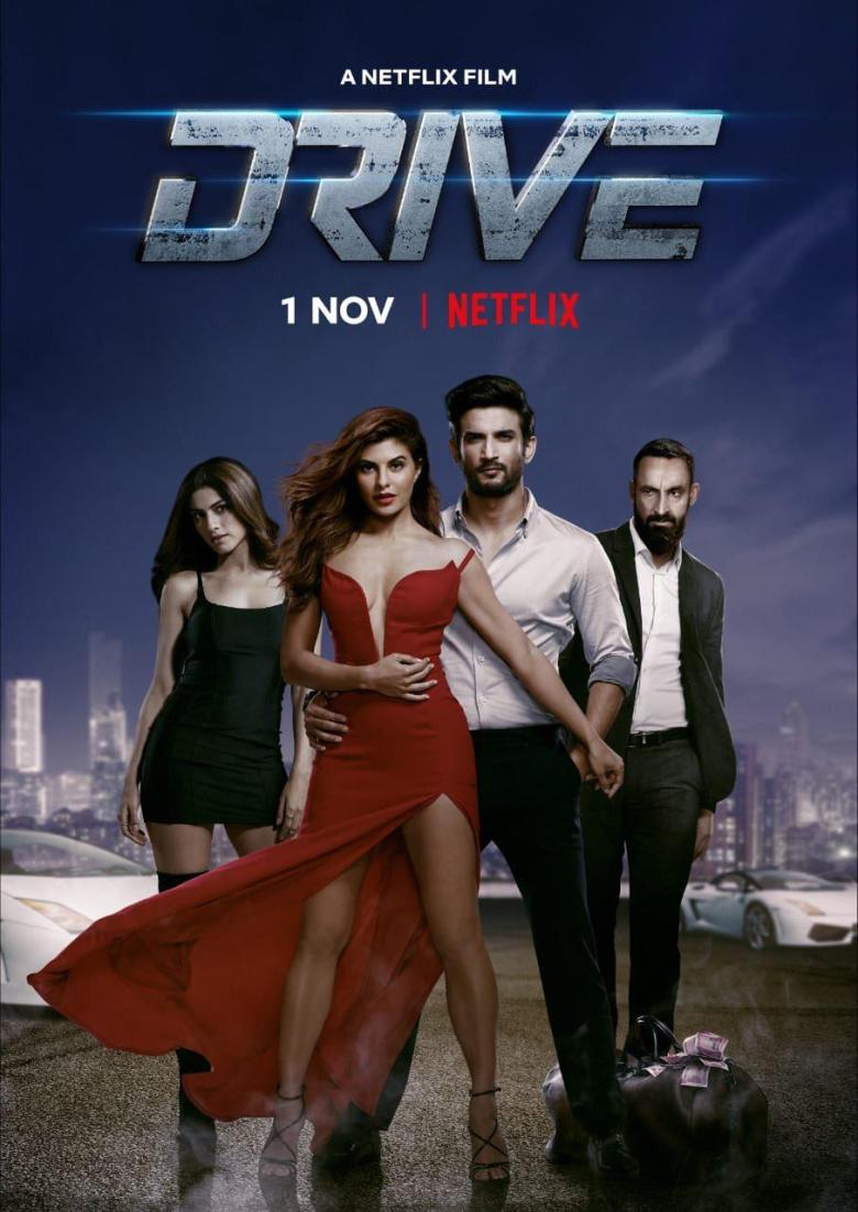 DriveTrailer and Poster related