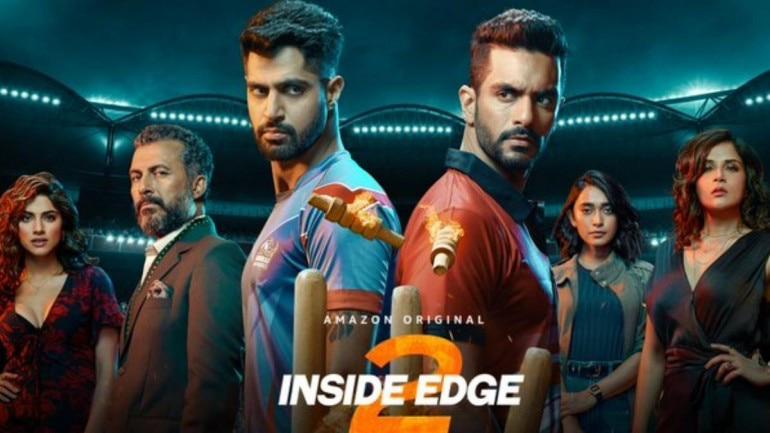 Inside Edge 2: Review