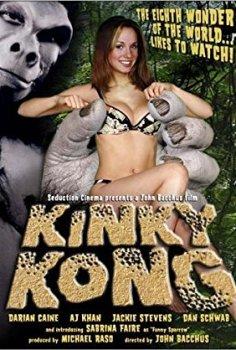 Kinky Kong 2006