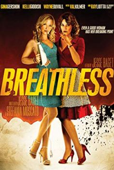 Breathless 2012 izle