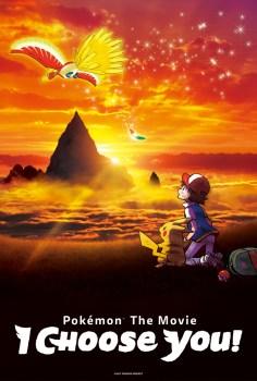 Pokemon: Seni Seçtim Tek Parça