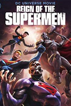 Süpermenler Hükümdarlığı 2 Tek Part