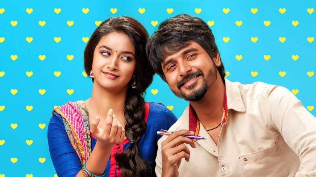 Sivakarthikeyan Wiki, Age, Family, Movies, HD Photos, Biography, and More 11