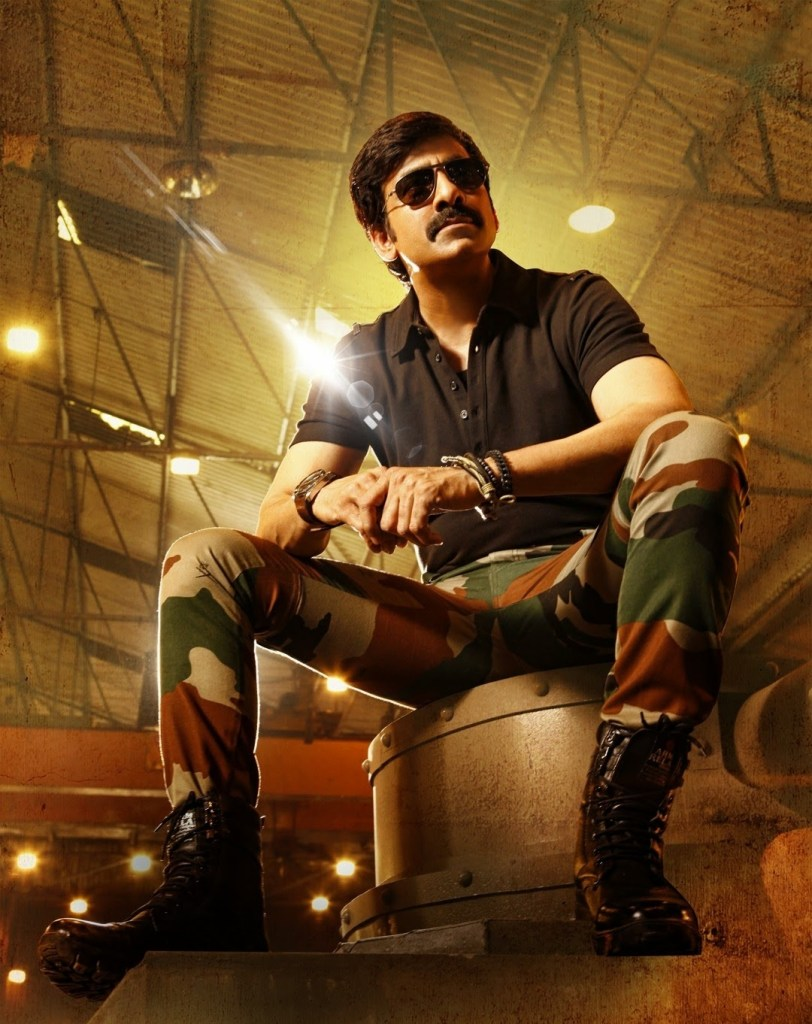 Ravi Teja Wiki, Age, Family, Movies, HD Photos, Biography, and More 90