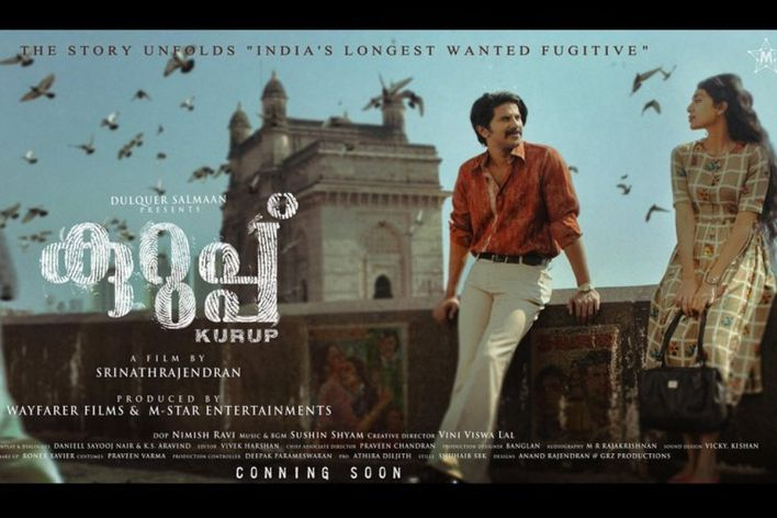 Kurup (2021) Cast | Video Songs | Trailer | Release Date and Free Mp3 Download 5