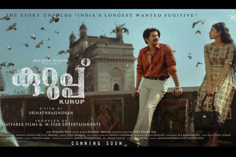 Kurup (2021) Cast   Video Songs   Trailer   Release Date and Free Mp3 Download 50