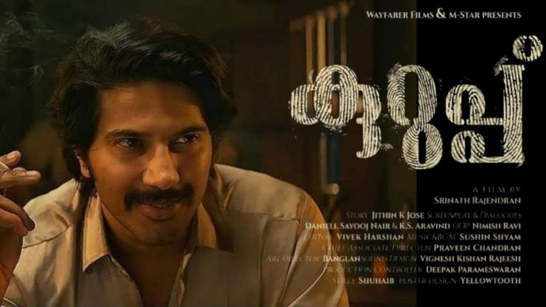 Kurup (2021) Cast   Video Songs   Trailer   Release Date and Free Mp3 Download 51