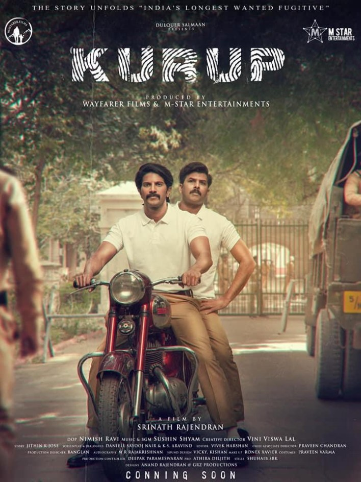 Kurup (2021) Cast | Video Songs | Trailer | Release Date and Free Mp3 Download 7