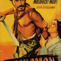 Rashomon - Demonernas port ( Japan 1950 )