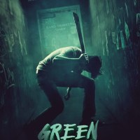 Green room (2015 USA)