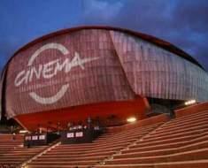 Rome Cinema Fest, Roime Film Festival