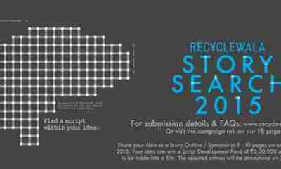 Recyclewala Films