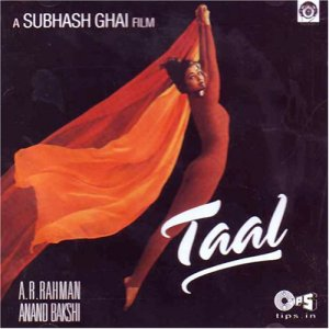 Film Insurance in india - taal movie