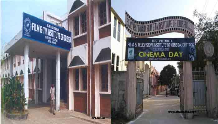 Biju-Pattanaik-Film-Television institute top film institute in India