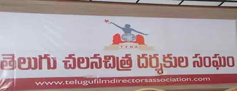 telugu-film-directors contact directors