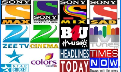 How to start a TV Channel India