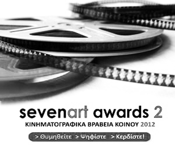7art-awards-1