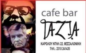 gazia cafe bar