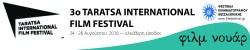 TO ΦΚΘ ΣΥΝΑΝΤΑ ΤΟ  3ο TARATSA INTERNATIONAL FILM FESTIVAL