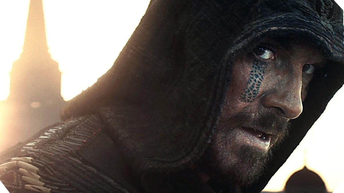 Assassin's Creed της Ευτυχίας Κόκκινη