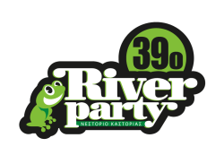 39o River Party Από τις 2 έως τις 6 Αυγούστου