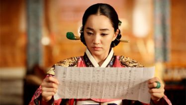 The-Sword-with-No-Name-Korean-Movie-Soo-Ae-scroll-620x