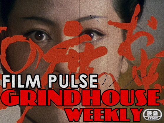 grindhouse-SexandFury