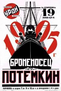 Battleship Potemkin 1