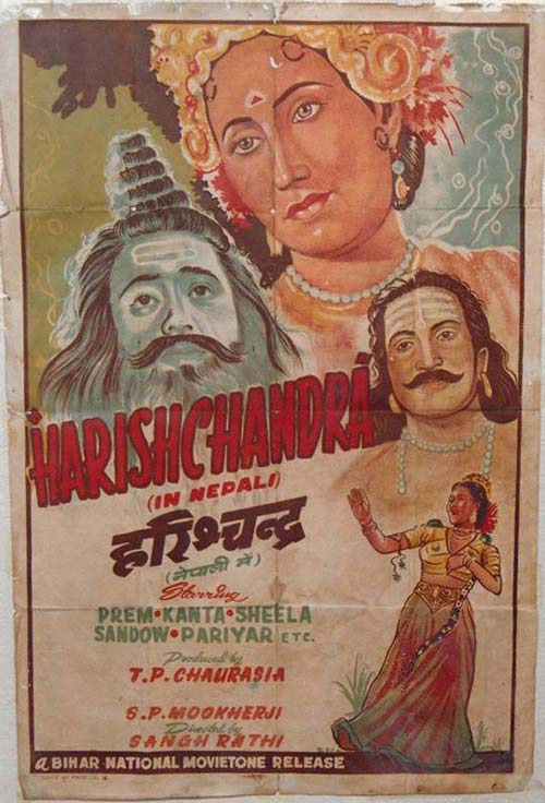 harishchandra nepali movie poster