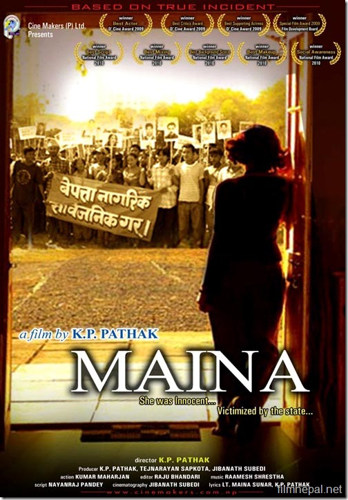 maina-movie-poster