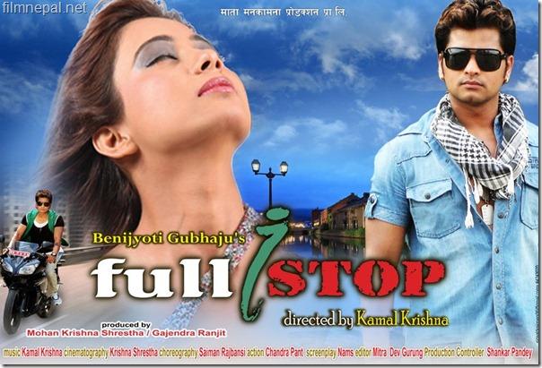 Nepali Film - Full Stop (2012)