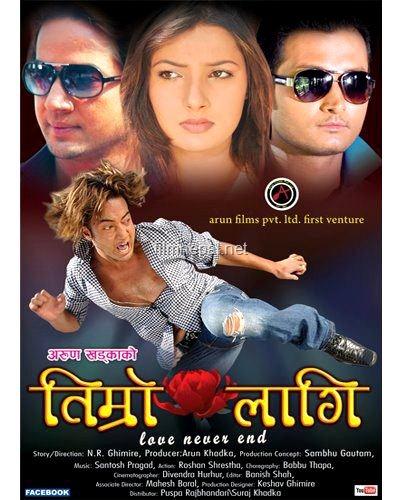 timro-lagi-nepali-movie-poster