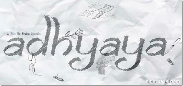 adhyaya - poster drawing
