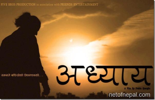 adhyaya - poster1