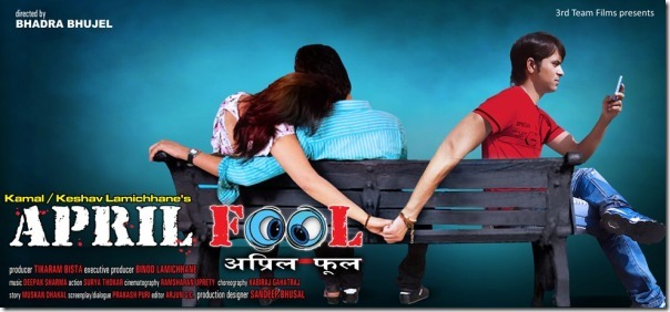 april fool poster (1)