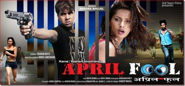 april fool poster (3)