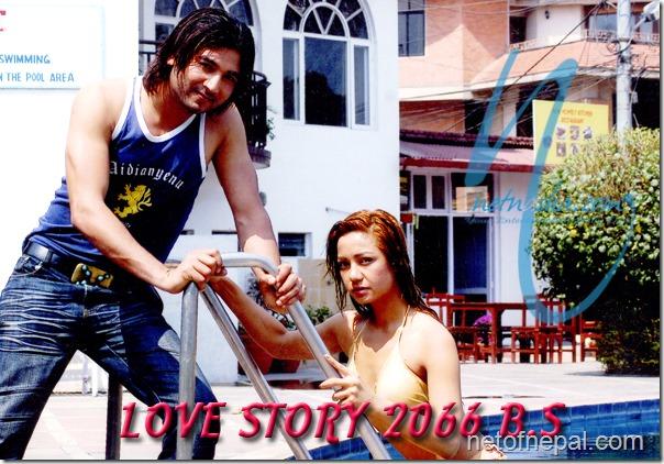 pooja lama in love story 2066
